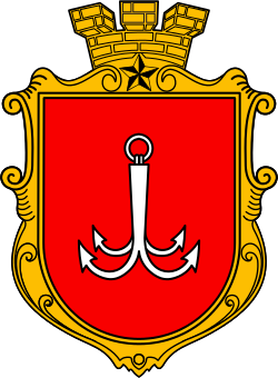 Сайт одесского горсовета