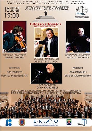 Odessa Classics Batumi weekend